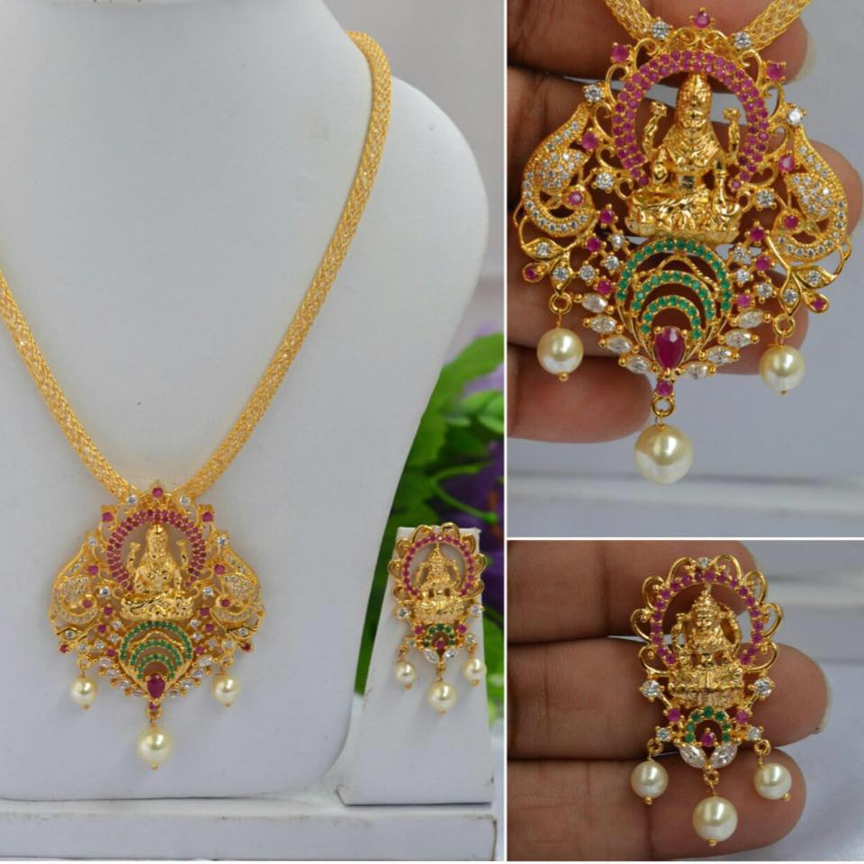 INR 1800 Rs