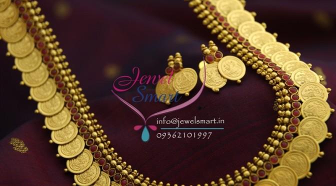 One Gram Gold – Kasulaperu design buy online