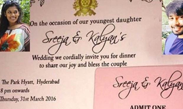 Chiranjeevi daughter – Wedding card