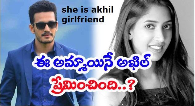 Introducing Akhil's Girl Friend