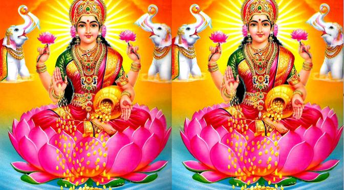 Varalakshmi Vratham Ala Cheyali- Pooja Vidanam
