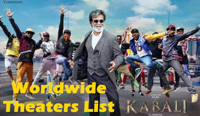 Kabali Movie tickets – rise in Price (70%)  in USA – New York