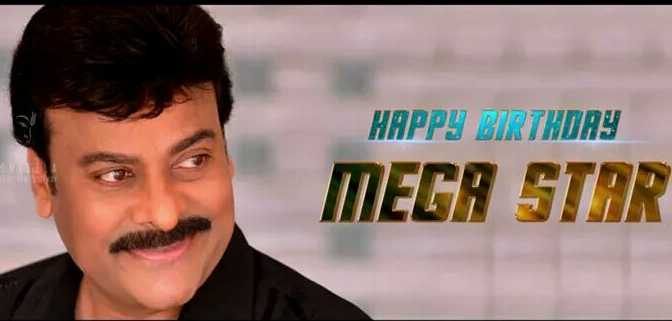 Chiranjeevi Birthday special Photos