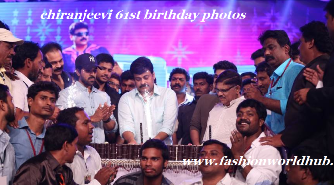 Chiranjeevi's 61st Birthday Bash photos – Celebrities in party