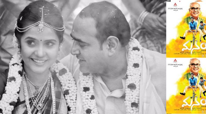 Manam film Director Vikram Kumar &  Srinidhi Wedding Photos