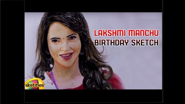 Lakshmi Manchu 38th Birthday Special Sketch | Happy Birthday Lakshmi