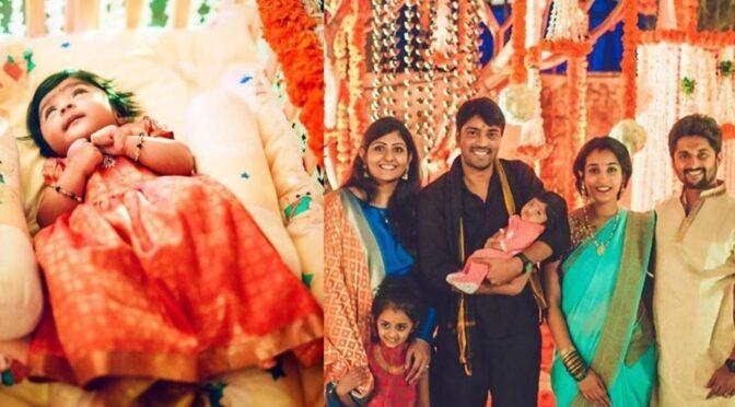 Allari Naresh daughter Cradle ceremony  (Barasala) Photos!
