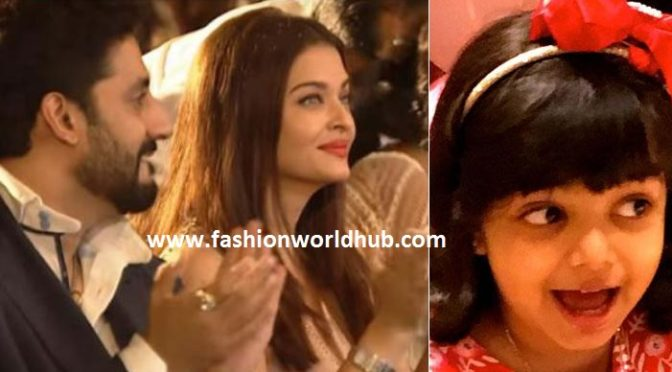 Aishwarya rai daughter Amazing School annual day video!
