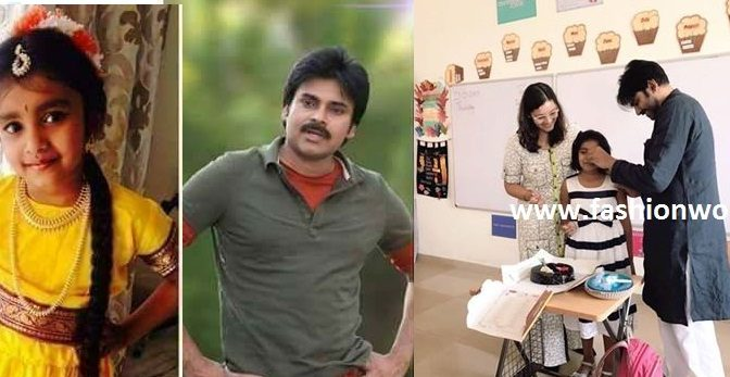 Pavan kalyan surprised her daughter on her birthday!