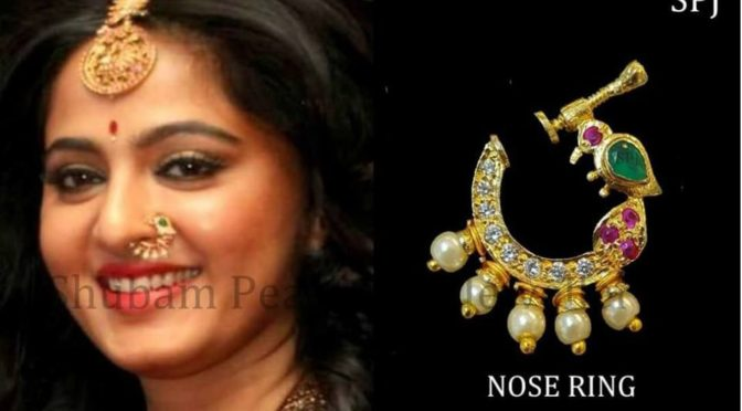 One gram gold Nose rings- Just INR 320 RS