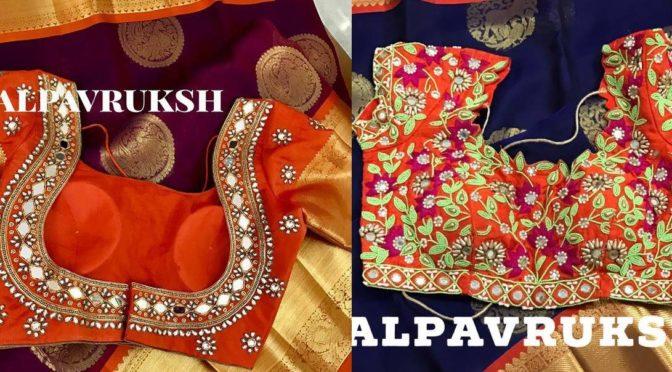 Kanjeevaram saree & designer blouses – Kalpavruksh