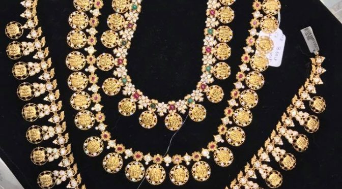 Latest Ram parivar Kasula peru designs