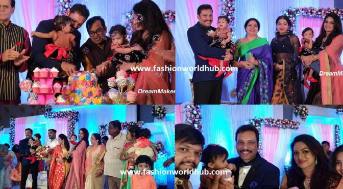 Anchor Udaya bhanu Twin daughters 1st Birthday celebration photos!