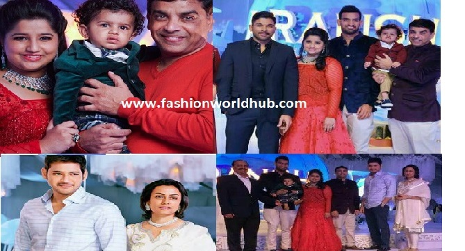Producer Dilraju grandson First birthday celebration photos!