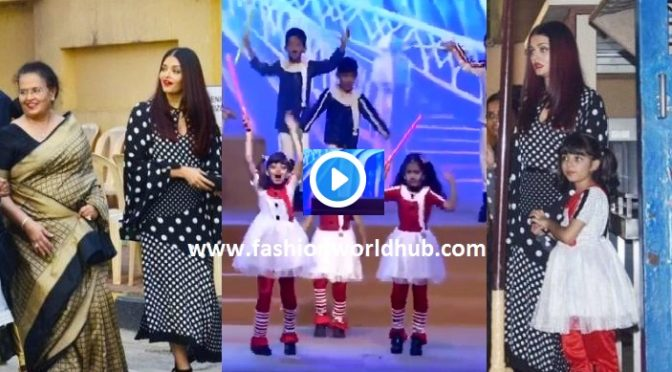 Aaradhya Bachchan's School Annual day Dance Video Proves She's Mini Aishwarya Rai