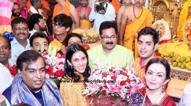 Ambani Family & Shloka Mehta Visit Siddhivinayak Temple.