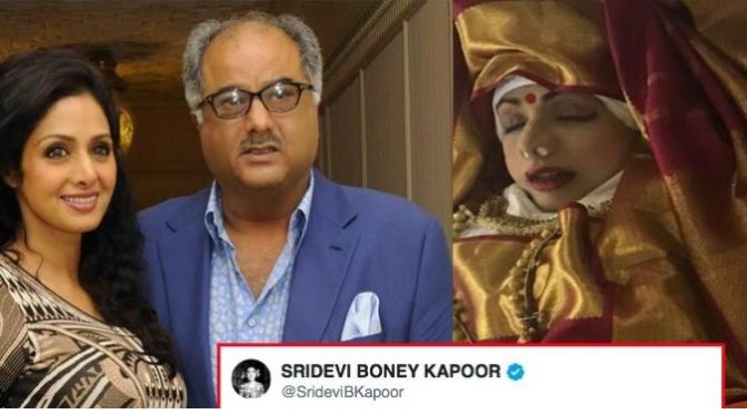 Boney Kapoor Posted An Emotional Message From Sridevi's Twitter Account.