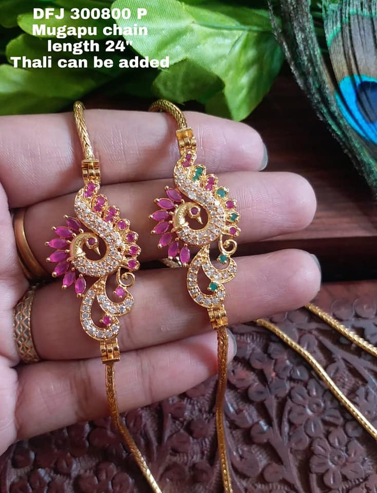 One Gram Gold Mangalsutra Chains With Side Pendant Fashionworldhub,Principles Of Two Dimensional Design