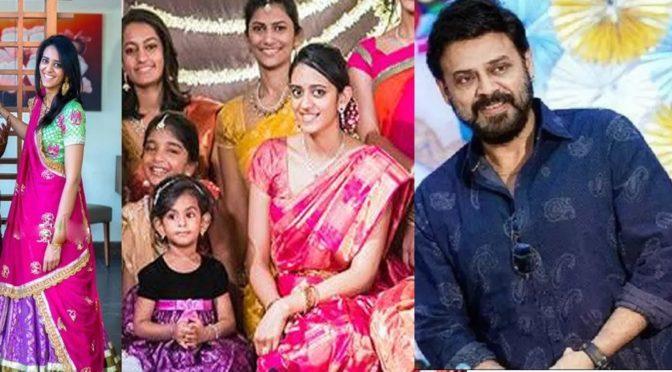 """All Set for Wedding!! """"Jaipur Wedding' for Venkatesh's Daughter"""""""