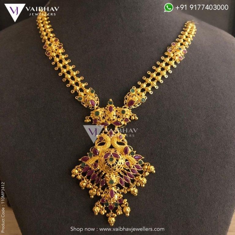 ed79ea7f9c022 Gold and Ruby necklace designs by Vaibhav Jewellers!   Fashionworldhub