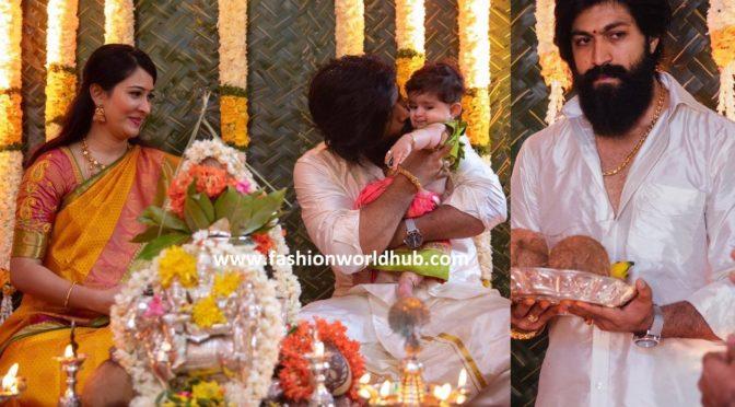 KGF hero Yash daughter Naming Ceremony photos!