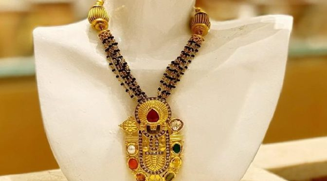 Black beads mangalsutra chain with Lord Balaji pendant