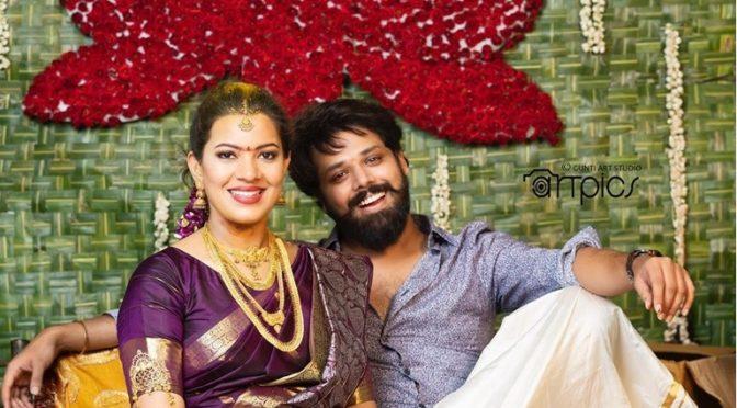 Congratulation Geetha & nandu!