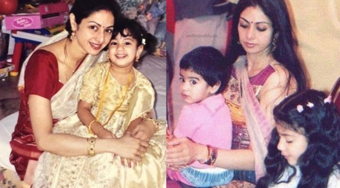 Few Rare photos of Late Sridevi family photos!