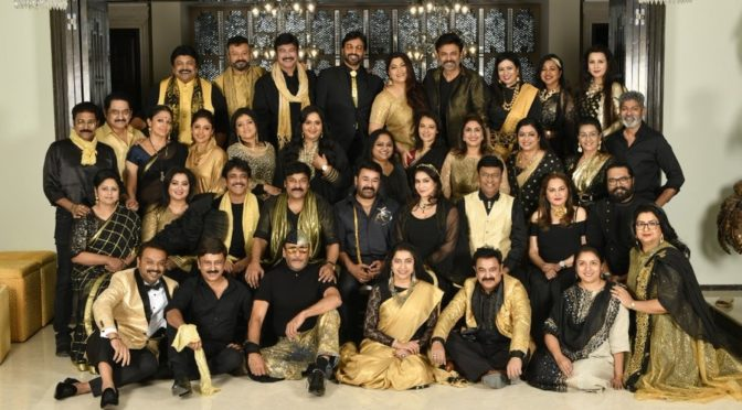 1980's Actor and Actress reunion party at Chiru's House!
