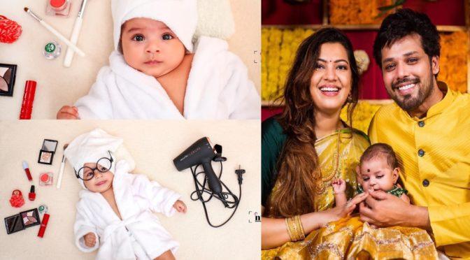Adorable pics of  Singer Geetha madhuri and Nandu's daughter Daakshaayani Prakruthi!