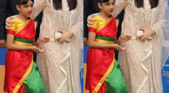 Aishwarya Rai in Peach salwar at Aaradhya's School annual day function!
