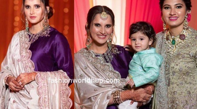 Sania Mirza's Sister Anam Mirza Sangeet Photos!