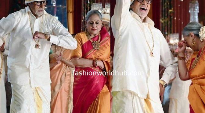 Amitabh Bachchan and Jaya bhaduri in Traditional outfit!