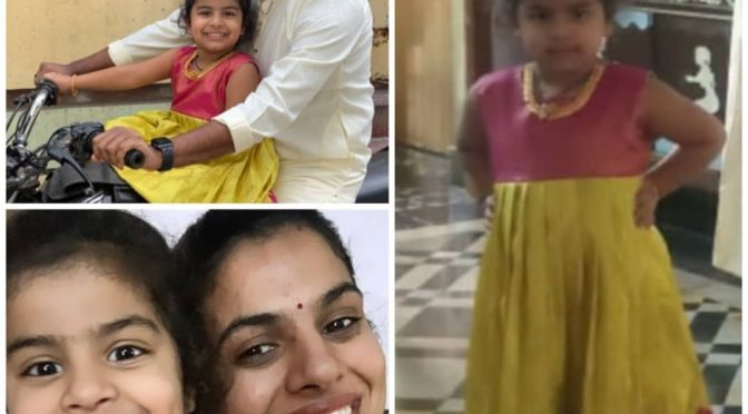 Sravana bhargavi family Sankranthi Celebration pics!