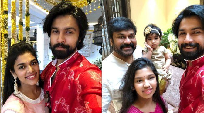 Sreeja Kalyan's family Bhogi Festive Celebration pics!