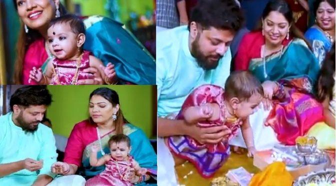 Geetha Madhuri and  Nandu daughter's Annaprasana function photos!