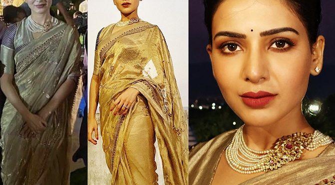 Samantha in a gold saree at Aditya Akkineni's wedding