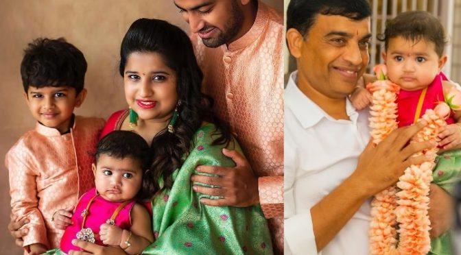 Producer Dil raju granddaughter Ishika's Annaprasana photos!