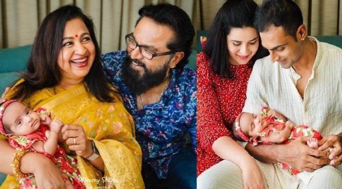 Rayane and Abhimanyu Mithun named their baby name as Radhya!