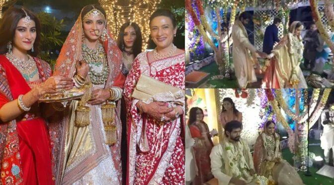 First Pictures of Rana Daggubati & Miheeka Bajaj's Wedding!