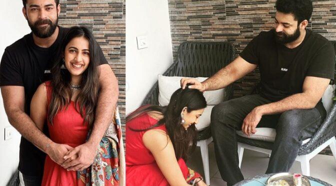 Varun Tej & Niharika konidela Celebrates Raksha bandan!