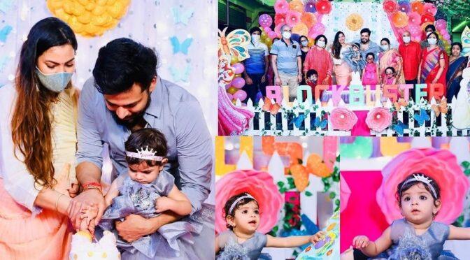Singer Geetha madhuri daughter Daakshayani 1st birthday celebration pics!