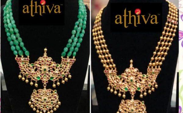 Gold balls and Emerald beads Rani haar designs