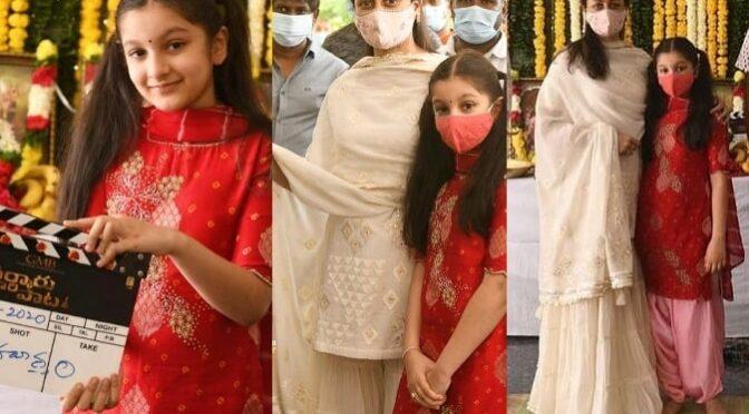 Namrata Shirodkar and Sitara at New movie Sarkaru Vaari Paata movie pooja!