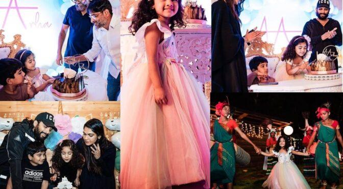 Allu Arjun daughter Allu Arha 4th birthday celebrations!