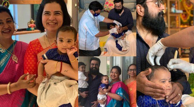 Radhika Sarathkumar grand daughter tonsure (mottai ) ceremony photos!