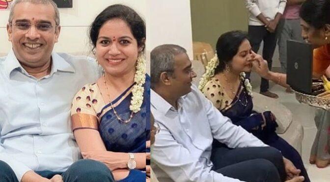 Singer sunitha got engaged to Mango CEO Ram Veerapaneni!
