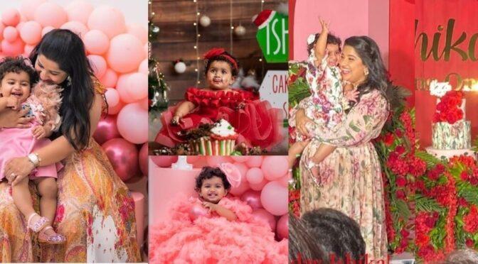 Dilraju Grand daughter 1st Birthday celebration photos!