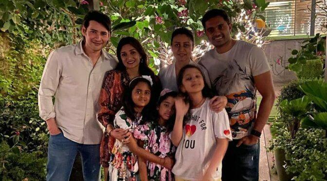 Mahesh babu family New year celebration photos!