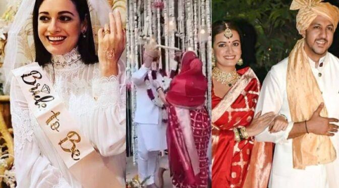 Dia Mirza got married to Vaibhav Rekhi in a low key affair!